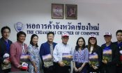 U.S. Consulate General Chiang Mai's Consular and Economic Sections along with the U.S. Foreign Commercial Service (FCS) met with local travel agents