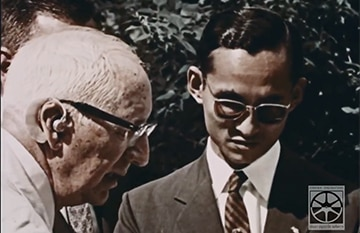 His Majesty King Bhumibol Adulyadej visits Mount Auburn Hospital in Massachusetts