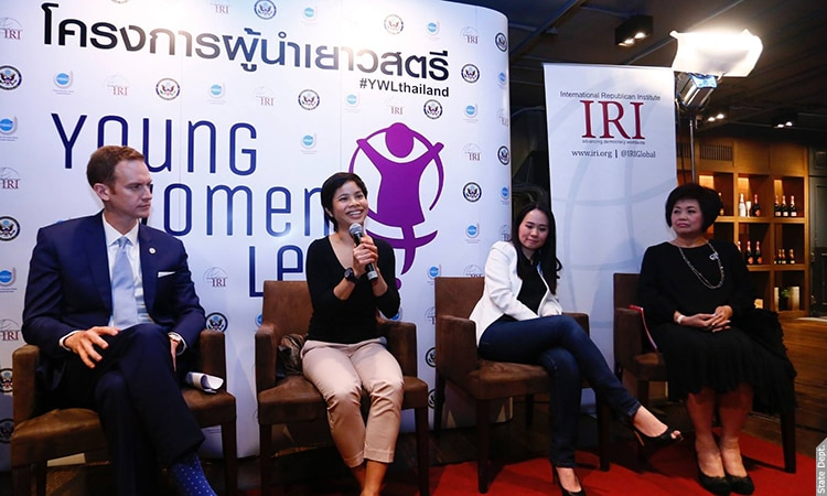 """The First Session of """"Young Women Lead!"""""""