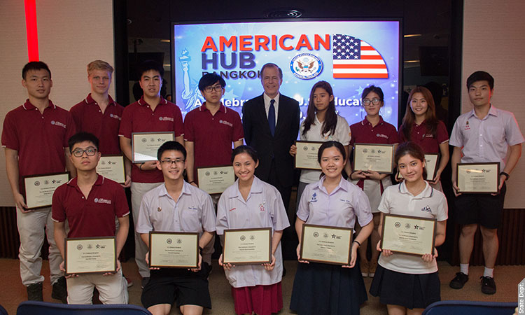 A Celebration of U.S. Education in the American Hub