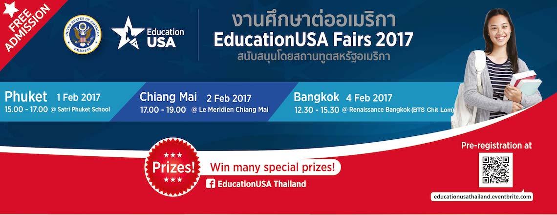 EducationUSA Fairs 2017