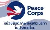 Peace Corps in Thailand