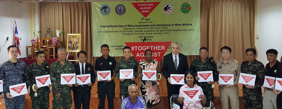 International Day for Mine Awareness and Assistance in Mine Action 2017