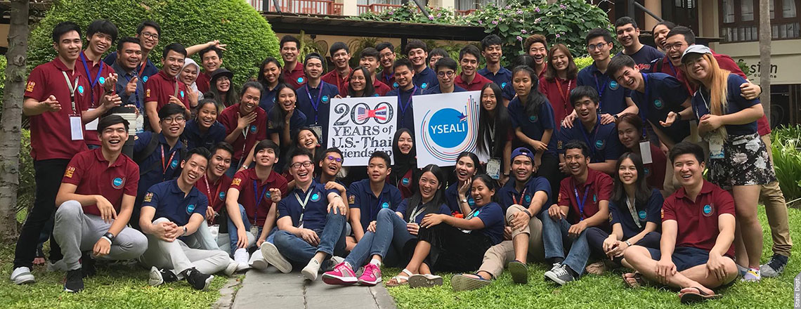YSEALI Alumni Annual Meeting 2018