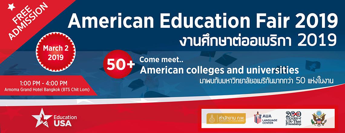 American Education Fair 2019